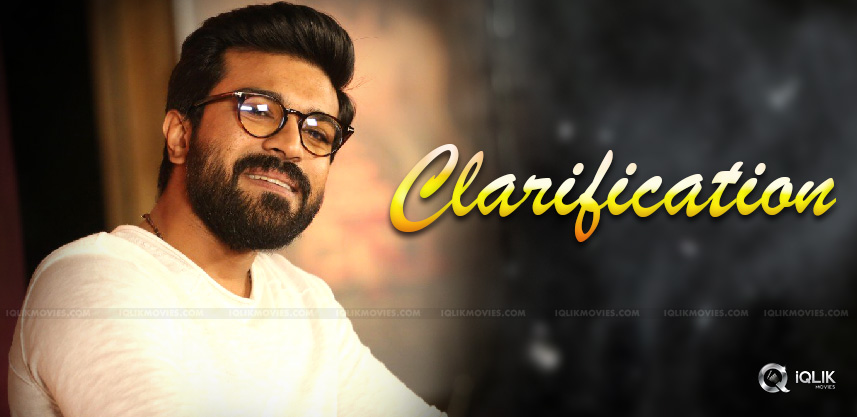 ram-charan-clarifies-about-his-remuneration
