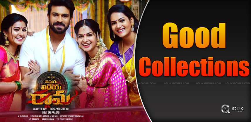 vinaya-vidheya-rama-5-days-collections