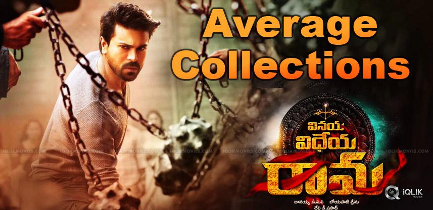 vinaya-vidheya-rama-average-collections