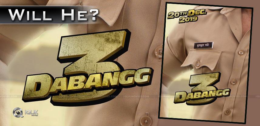 dabaang3-first-look-ram-charan