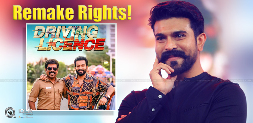 Ram-Charan-Buys-Remake-Rights-For-Driving-License