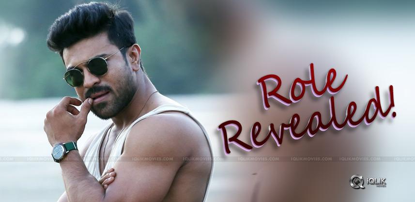 ram-charan-role-in-aacharya-revealed