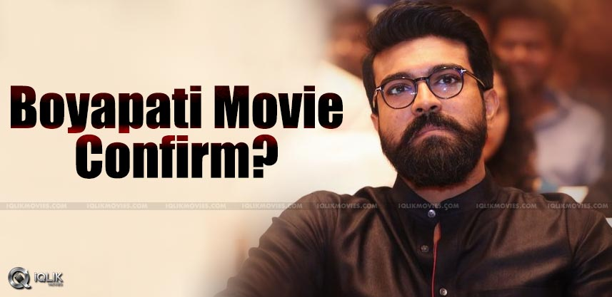 ram-charan-boyapati-srinu-movie