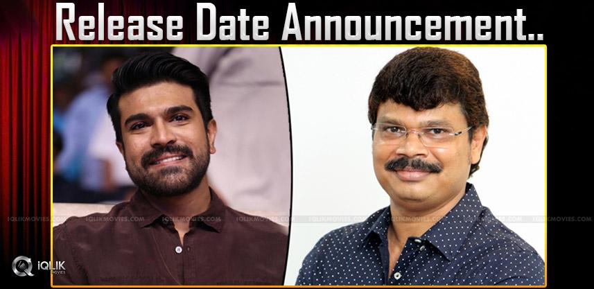 ram-charan-boyapati-mvoie-release-date-details-