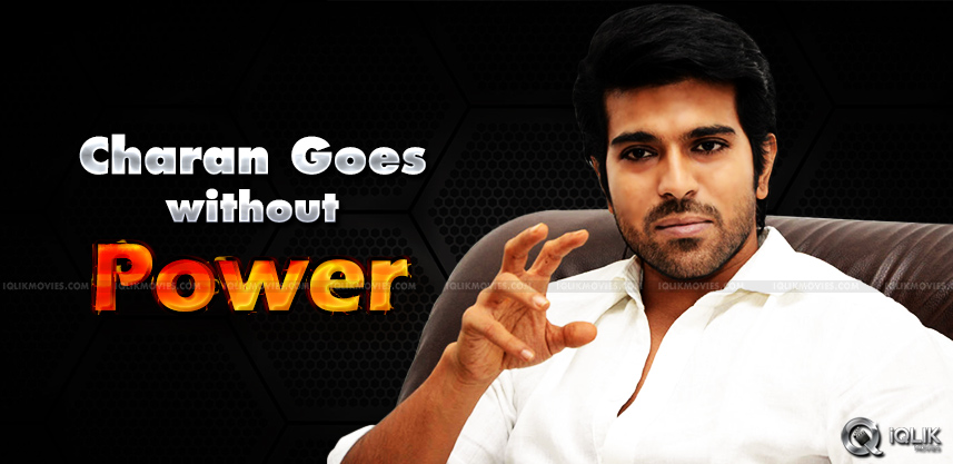 ram-charan-to-remove-power-n-become-megastar