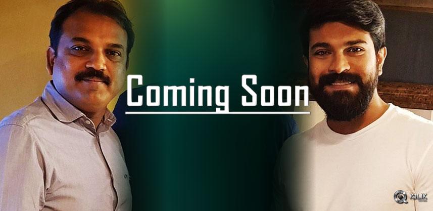 ramcharan-koratala-siva-movie-latest-updates