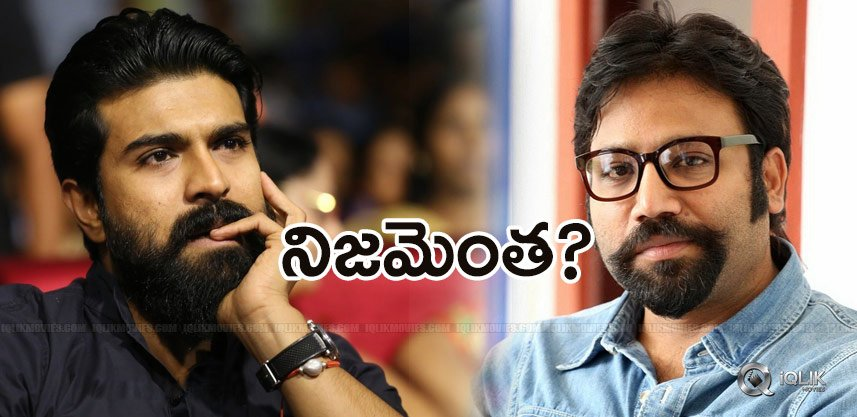 ramcharan-sandeepreddyvanga-movie-details
