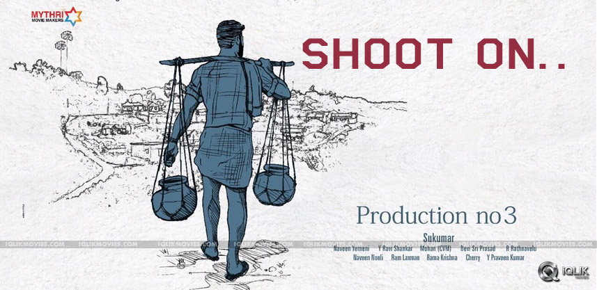 ramcharan-sukumar-film-shooting-dates