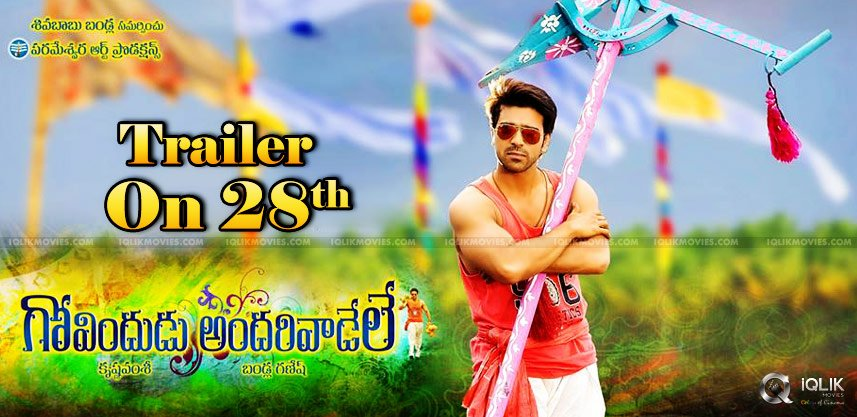 govindudu-andarivadele-trailer-coming-on-july-28th