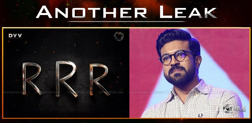 ram-charan-as-rama-raju-in-rrr-movie