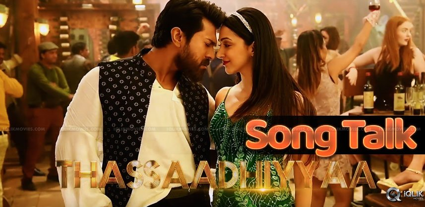 VVR Movie 'Thassadiyya' Rocks The Dance Floors