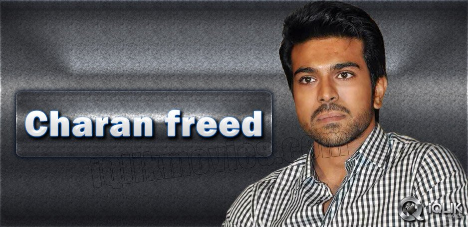 Ram-Charan-gets-relieved