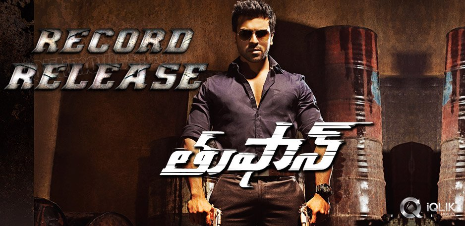 Ram-Charan-to-create-new-records