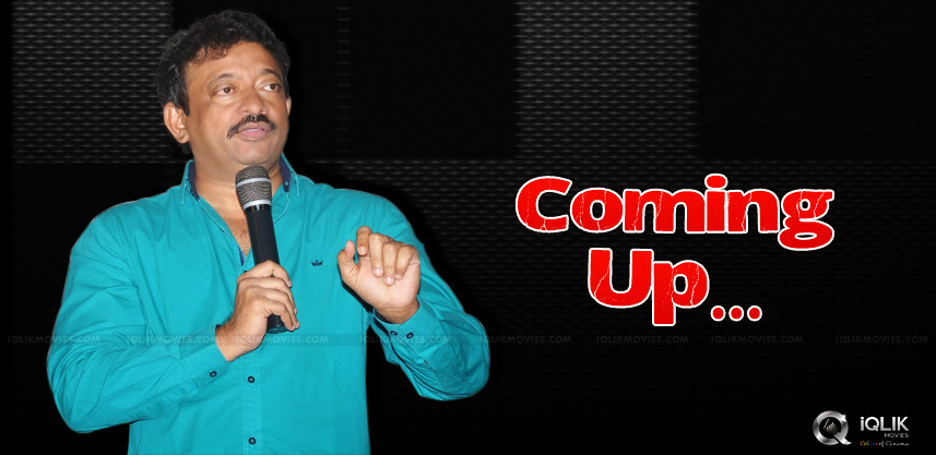 rgv-aunty-coming-up