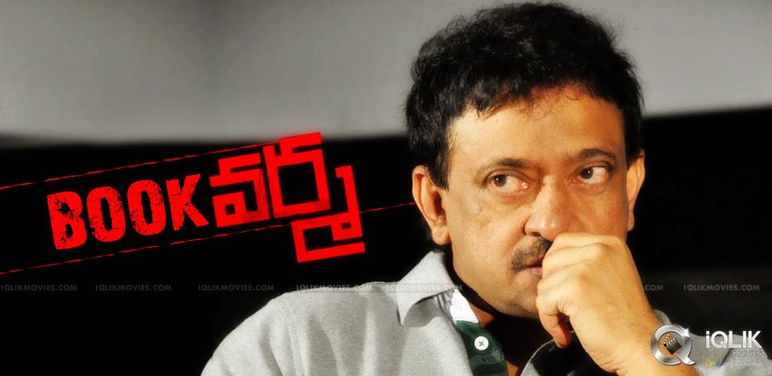 ram-gopal-varma-interviews-as-a-book
