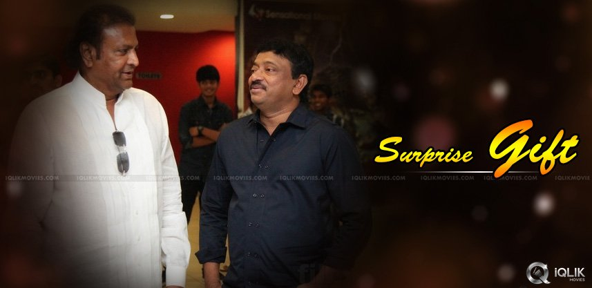 rgv-special-gift-to-mohan-babu-on-his-birthday