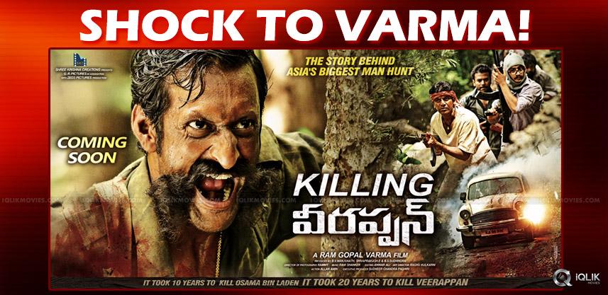 veerappan-wife-demands-ban-on-killing-veerappan