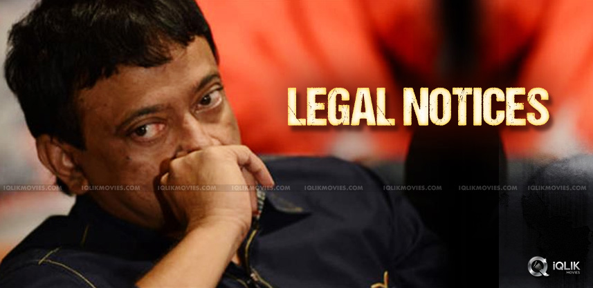 rgv-legal-notices-for-poking-fun-of-lord-ganesha