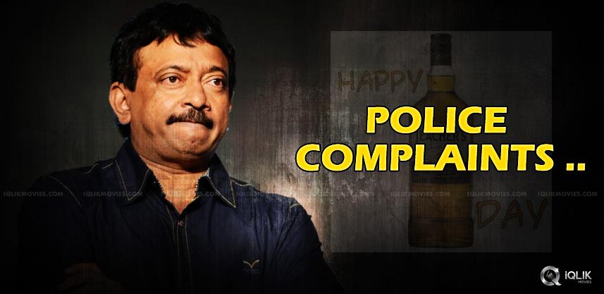teachers-association-gave-police-complaint-on-rgv