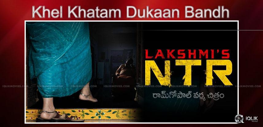 rgv-contrivesy-lakshmi-ntr