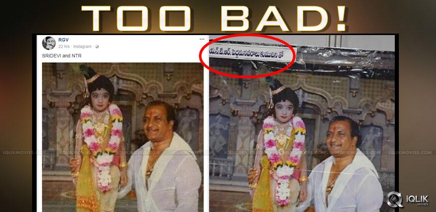 ram-gopal-varma-sridevi-wrong-picture