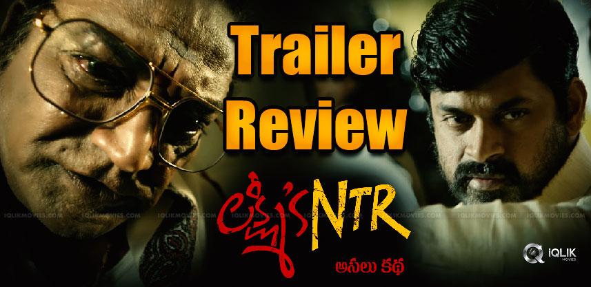 lakshmi-s-ntr-movie-trailer-review