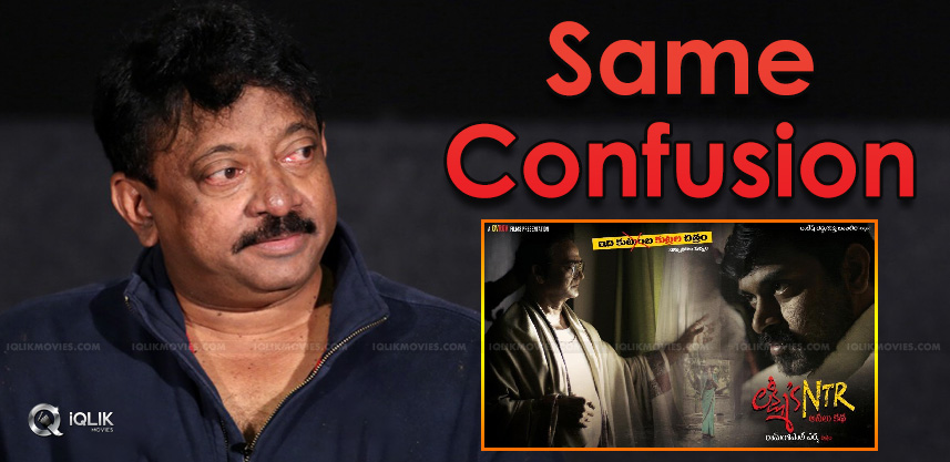 same-confusion-on-lakshmi-s-ntr-release