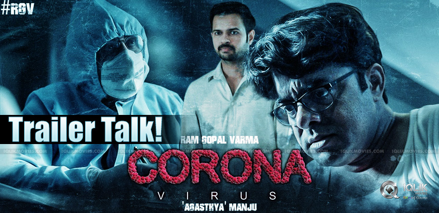 'Corona Virus': RGV's 'Horror' Film Trailer