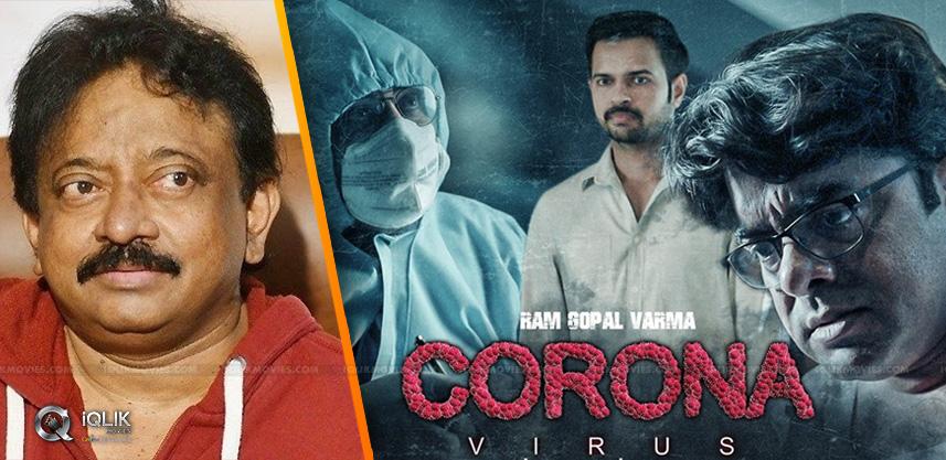Corona Virus Is Not a Horror Film: RGV