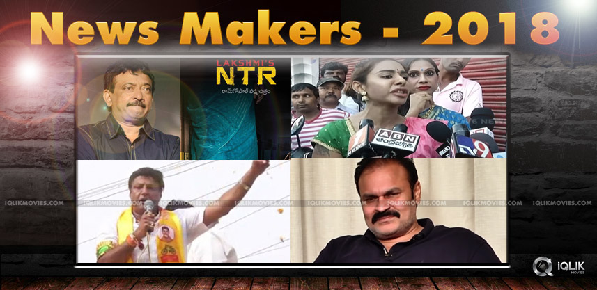 top-new-makers-of-tollywood-2018