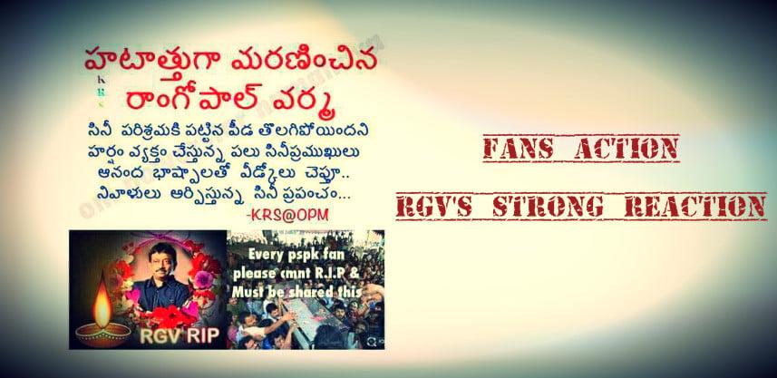 ram-gopal-varma-comments-on-pawan-kalyan-fans