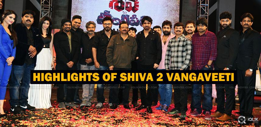 highlights-of-rgv-shiva-to-vangaveeti-event