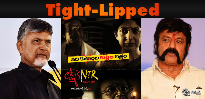 ntr-family-tight-lipped-about-lakshmi-s-ntr
