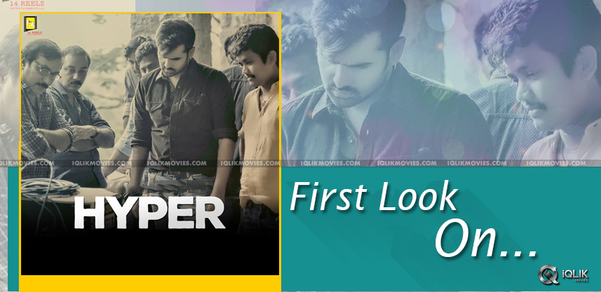 hero-ram-hyper-movie-first-look-details