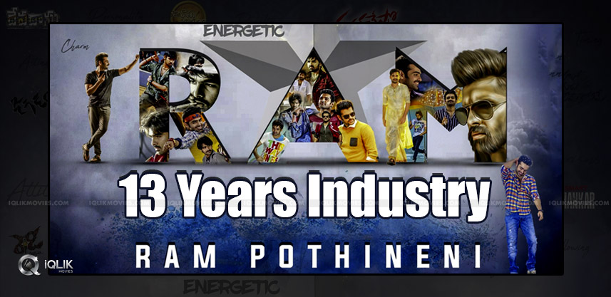 13-years-industry-for-ram-pothineni