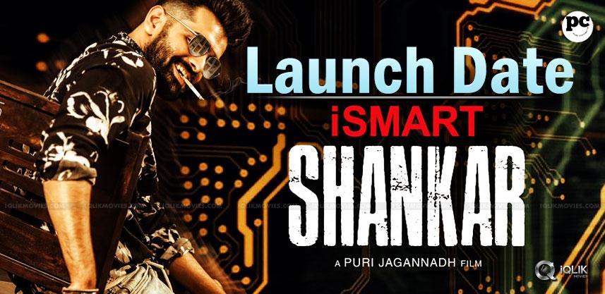 ismart-shankar-launch-date-fixed