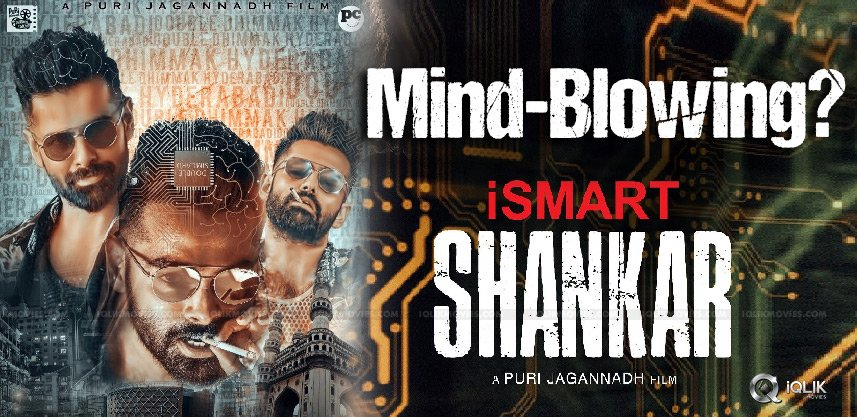 mind-blowing-teaser-of-ismart-shankar-coming