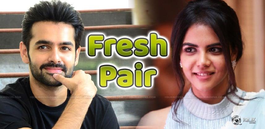kalyani-priyadarsan-movie-with-ram-pothineni