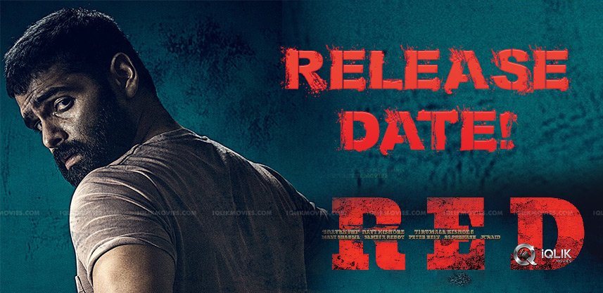 ram-red-movie-release-date-confirmed