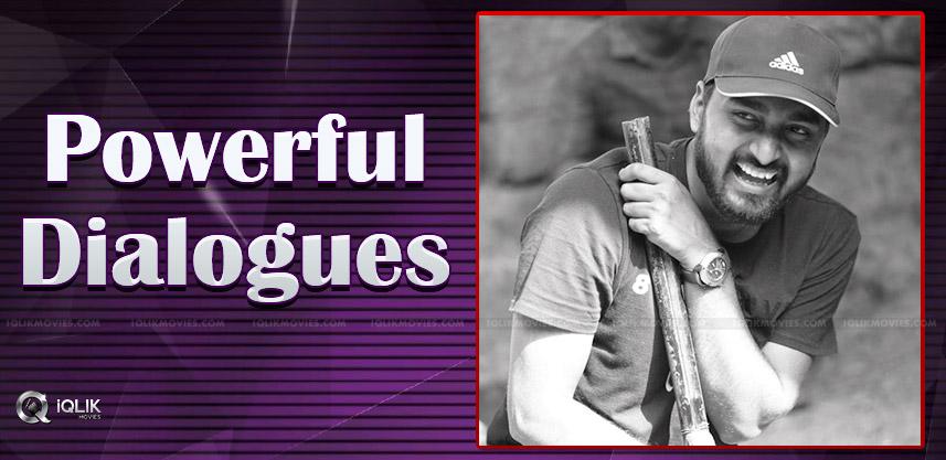 Godavari Guy S Powerful Dialogues For Bhairava Geeta