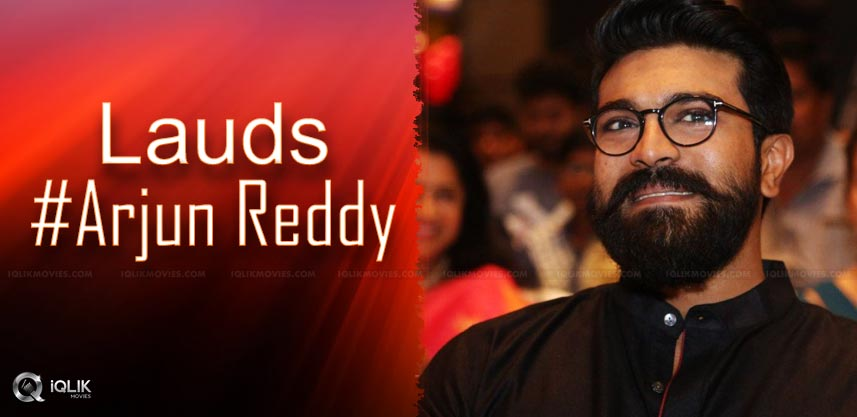 ram-charan-appreciates-arjun-reddy-movie