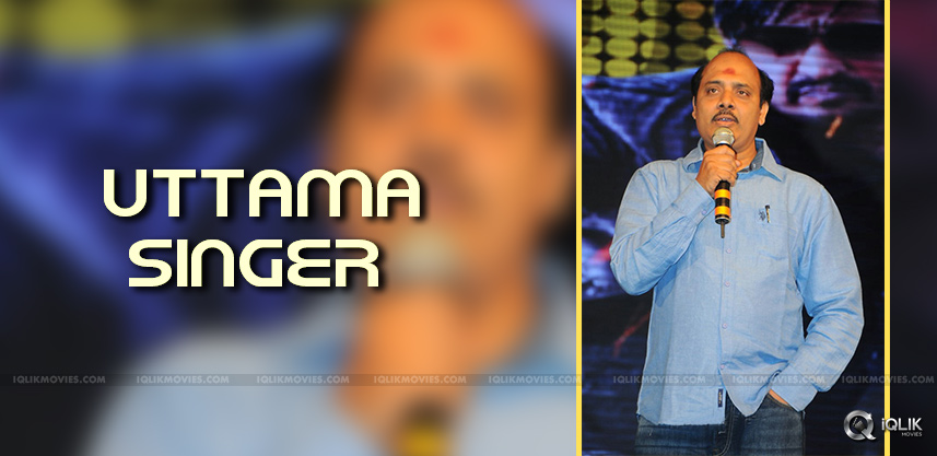 ramajogayya-sastry-sings-a-song-in-uttama-villain