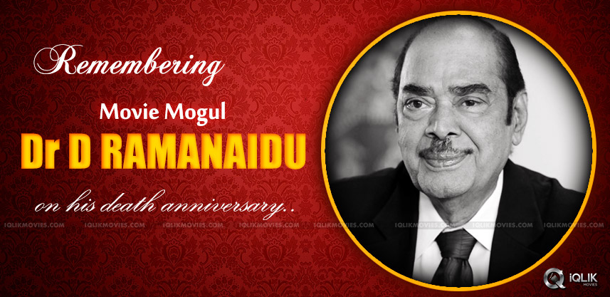 special-article-on-ramanaidu-death-anniversary
