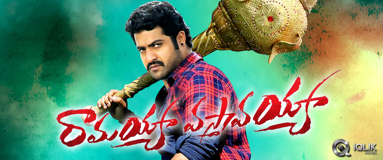 Ramayya-teaser-on-B039-day