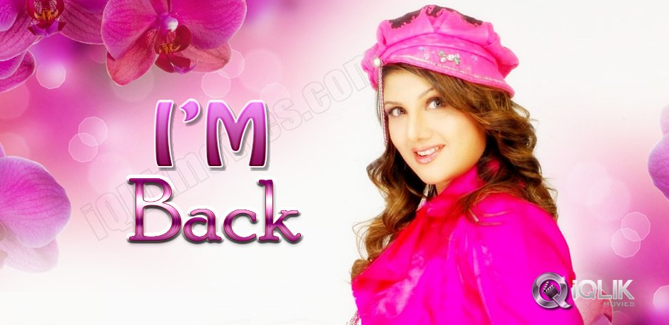 Rambha-to-make-a-comeback