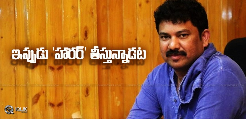 director-ramesh-varma-to-do-horror-film-details