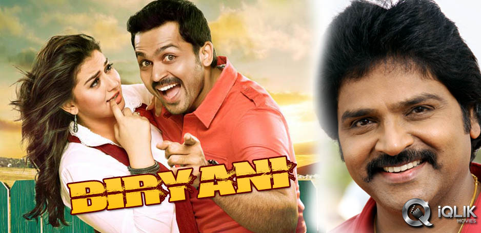 Ramki-returns-with-Biryani