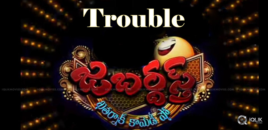 jabardasth-trouble-goes-to-ramoji-rao
