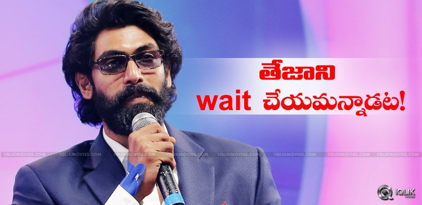hero-rana-upcoming-film-with-director-teja