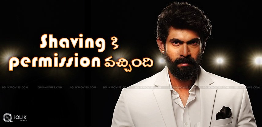 speculations-on-rana-finishesshooting-of-baahubali